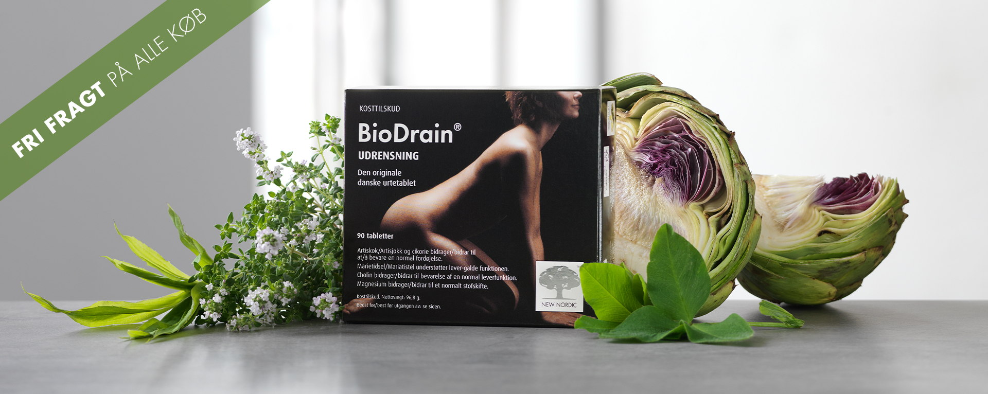 Biodrain